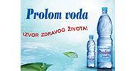 prolom_h